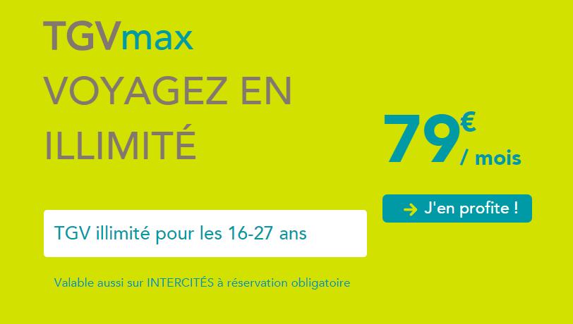 TGVmaxの登録