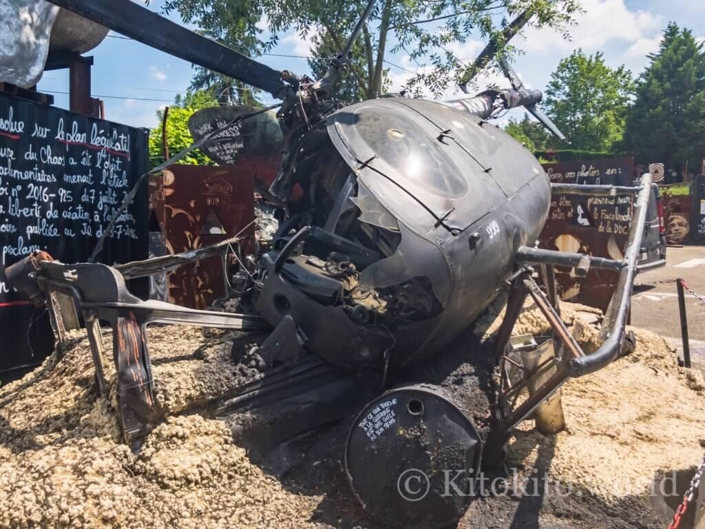 カオスのヘリコプター